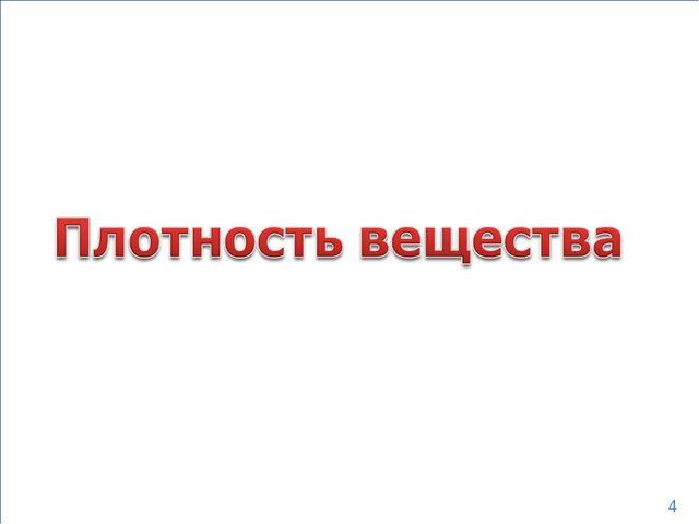 http:// smetankin-li.narod.ru 4