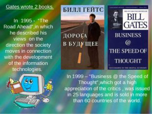 "In 1999 – ""Business @ the Speed of Thought"",which got a high appreciation of"