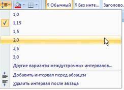 http://kopilkaurokov.ru/uploads/user_file_567d4ee080986/6synypkaarnalgantolyksabakzhospary_3.jpeg