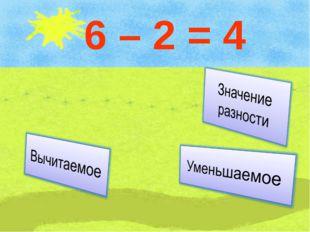 6 – 2 = 4