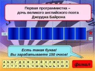 призы № Приз Количество балов 2 «4» по информатике 4 «5» по информатике