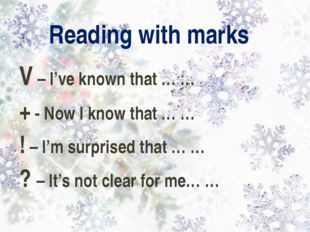 Reading with marks V – I've known that … … + - Now I know that … … ! – I'm su
