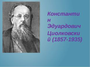 9. Как назывался космический корабль, на котором стартовал Ю. А. Гагарин? в)