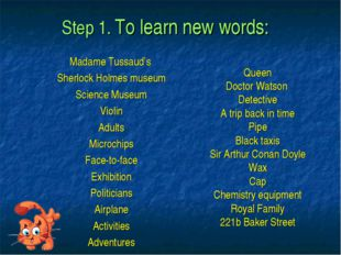 Step 1. To learn new words: Madame Tussaud's Sherlock Holmes museum Science M