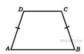 http://mathb.reshuege.ru/get_file?id=284
