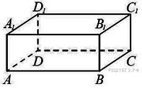 http://mathb.reshuege.ru/get_file?id=17187