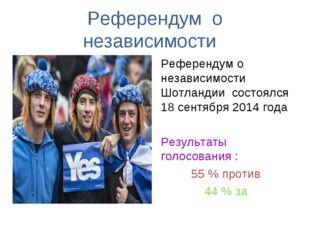 Референдум о независимости Референдум о независимости Шотландии состоялся 18