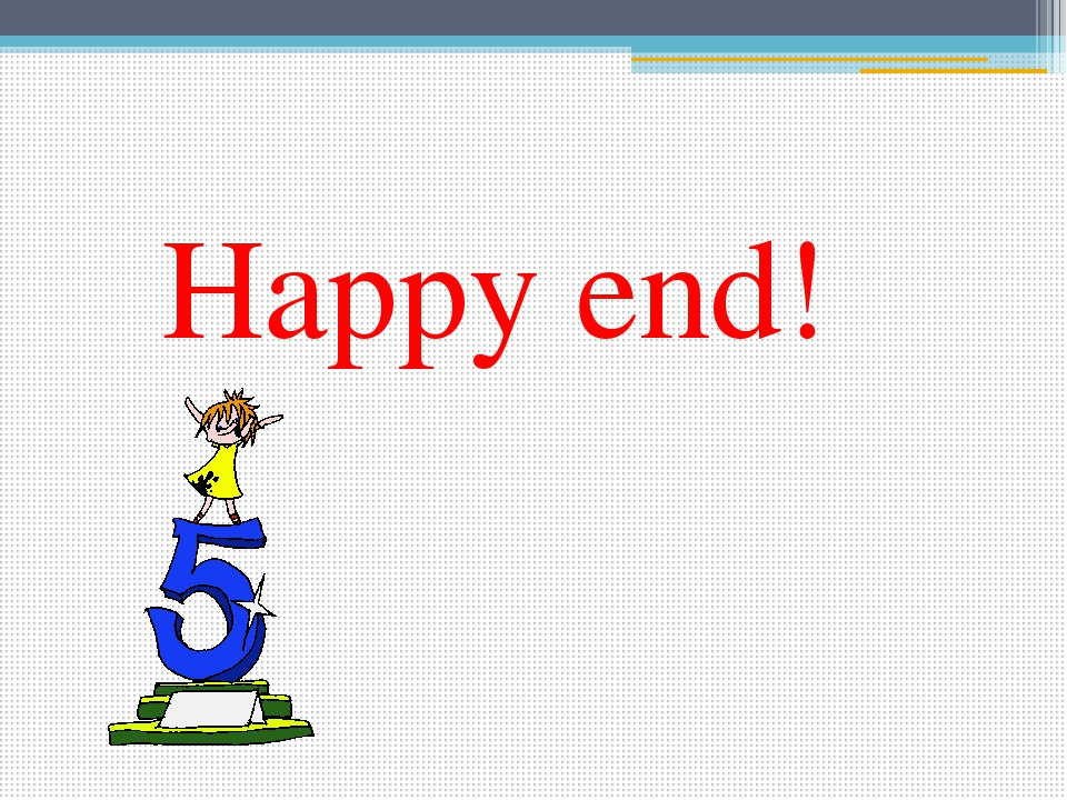 Happy end!