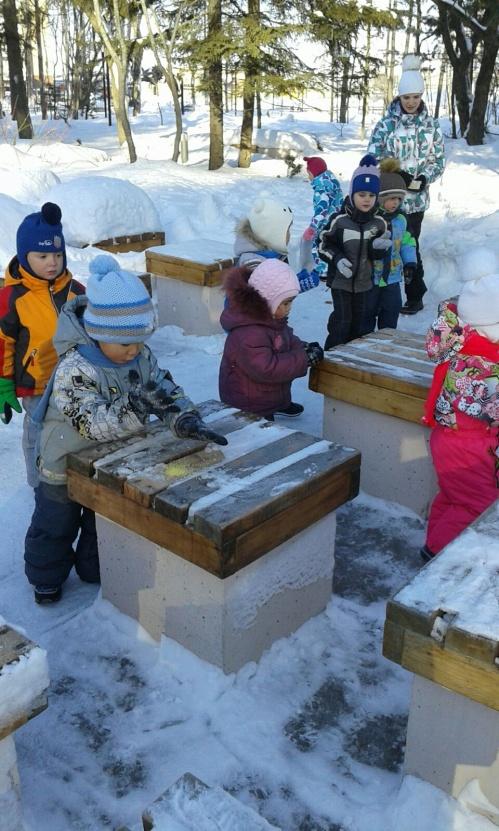 C:\Users\Милана\Pictures\Фото\Детские сады\фото Улыбка\групповые мероприятия\Фото пчёлки\Экскурсия в зимний парк\IMG_3783.JPG