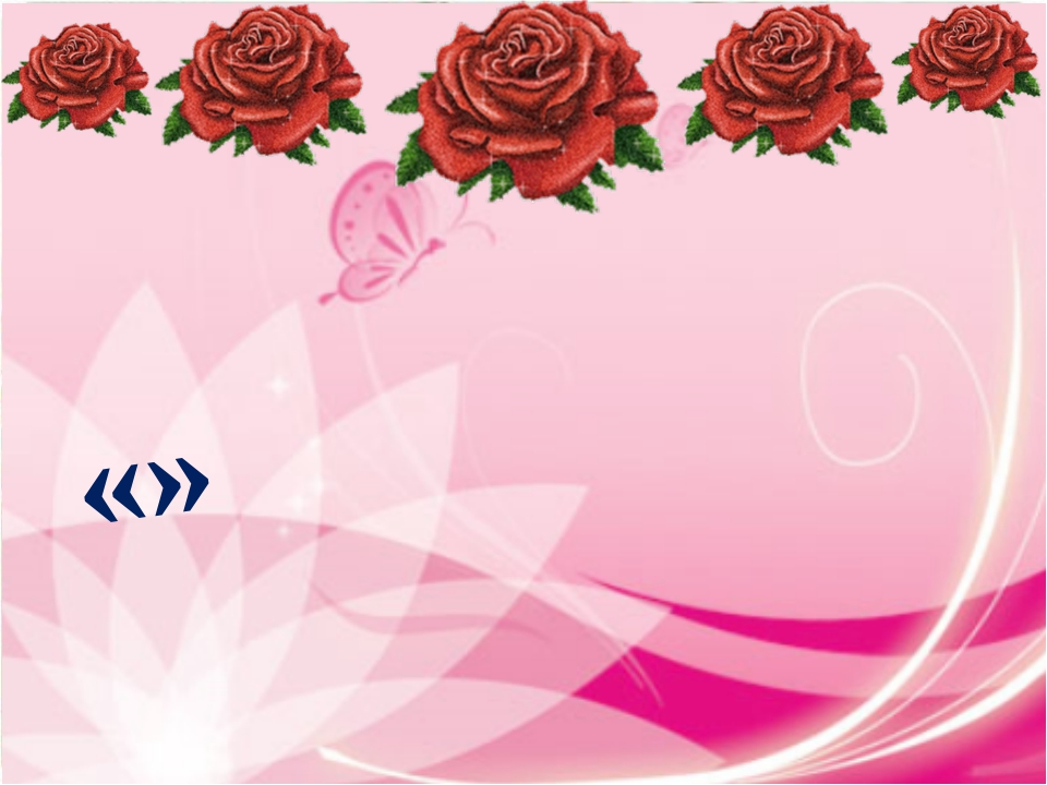 www.ZHARAR.com «»