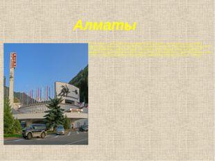 Алматы Сегодня Алматы - это важнейший государственный культурный и научный це