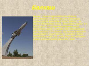 Балхаш Балхаш - город в Карагандинской области, расположенный в 380 км к югу