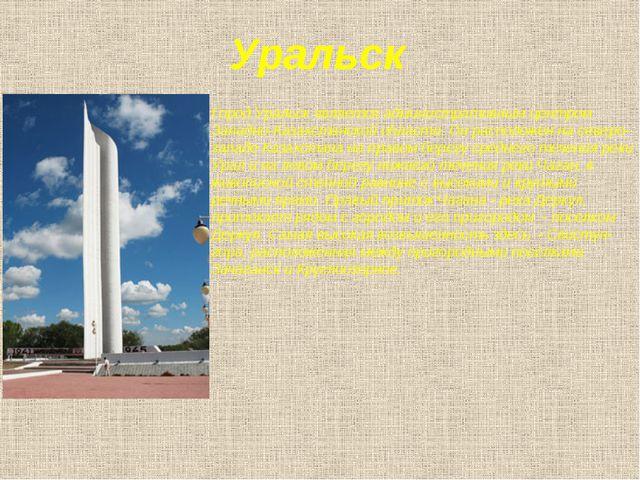 Уральск Город Уральск является административным центром Западно-Казахстанской...