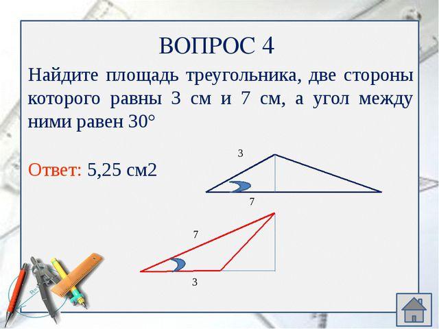 Дан прямоугольник ABCD. АМ-биссектриса угла А делит сторону ВС на отрезки ВМ=...