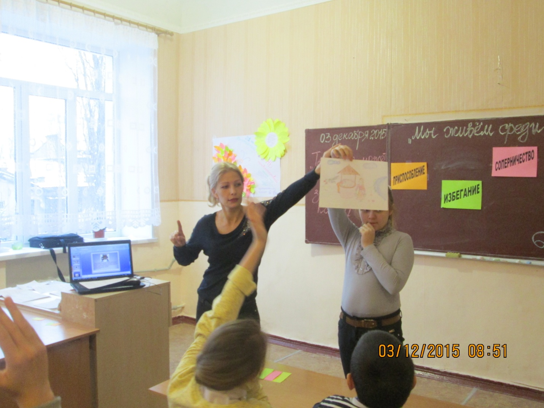 G:\школа\Сысоева 3 декабря\IMG_2101.JPG