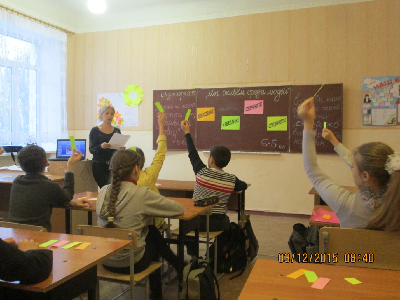 G:\школа\Сысоева 3 декабря\IMG_2088.JPG