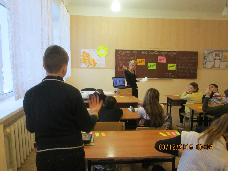 G:\школа\Сысоева 3 декабря\IMG_2084.JPG