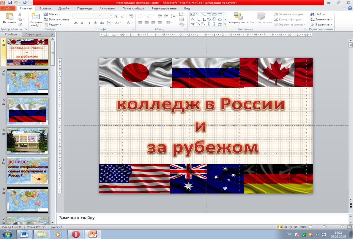 hello_html_b460d77.jpg