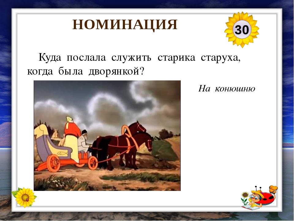 ИНТЕРНЕТ - РЕСУРСЫ http://img-fotki.yandex.ru/get/9349/20573769.52/0_94204_9...