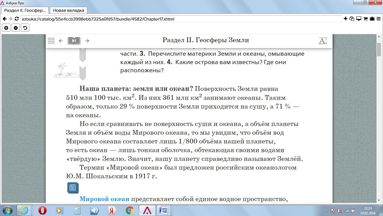 hello_html_35c981e0.png