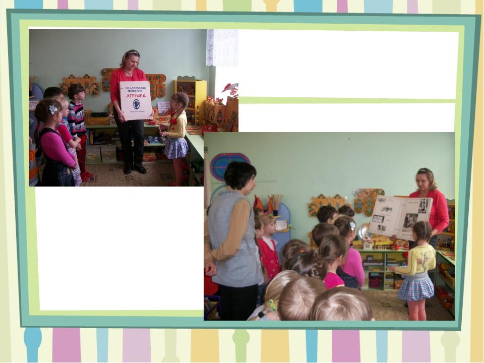 Экскурсию по музею проводит Мягкова Кристина для детей подготовительной группы