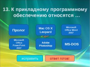 Microsoft Office Word 2007 Microsoft Office PowerPoint 2007 Adobe Photoshop M