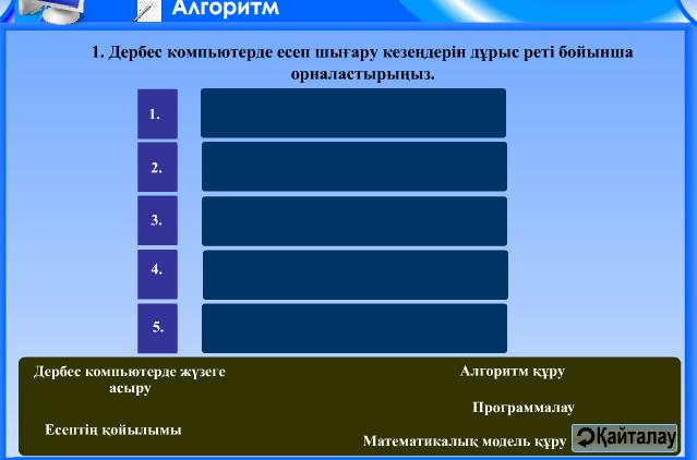 hello_html_1c4469da.png