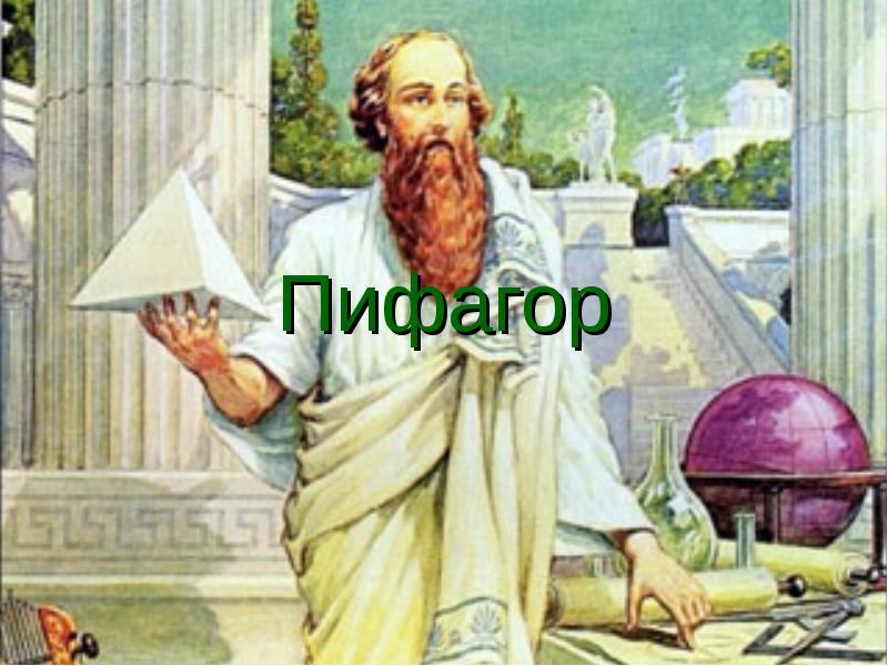 http://uch.znate.ru/tw_files2/urls_5/11/d-10287/img0.jpg