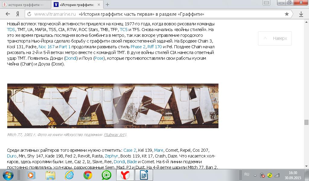 hello_html_m1d3ec878.png