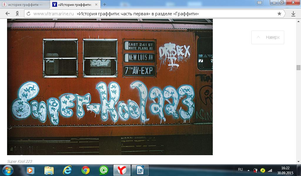 hello_html_m2472b74b.png