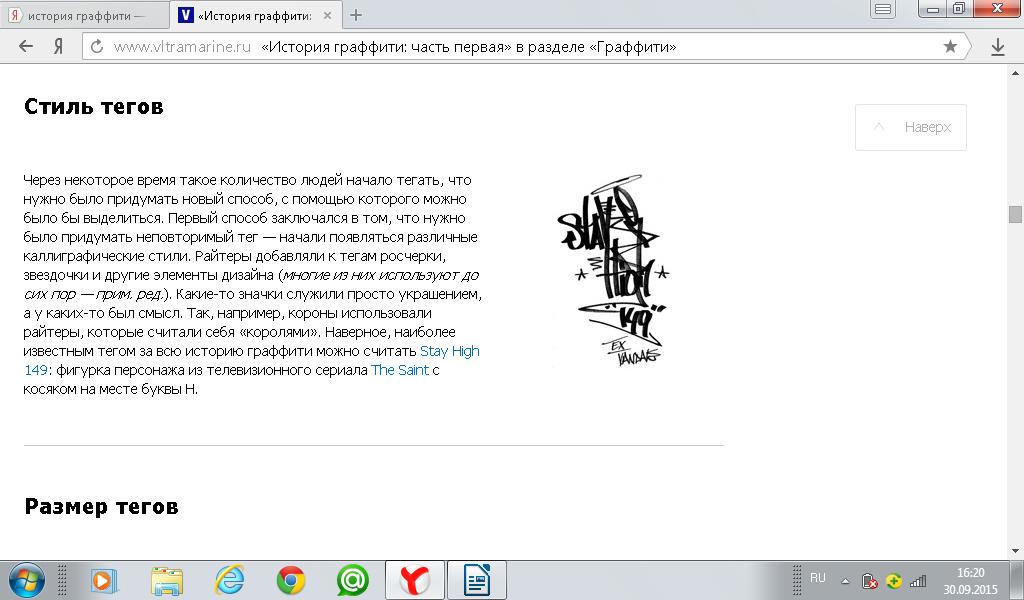 hello_html_m5cebcb2d.png