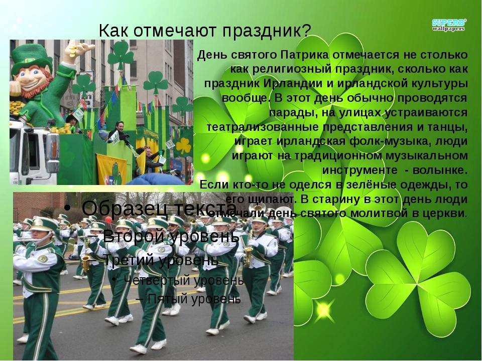 День святого патрика история праздника