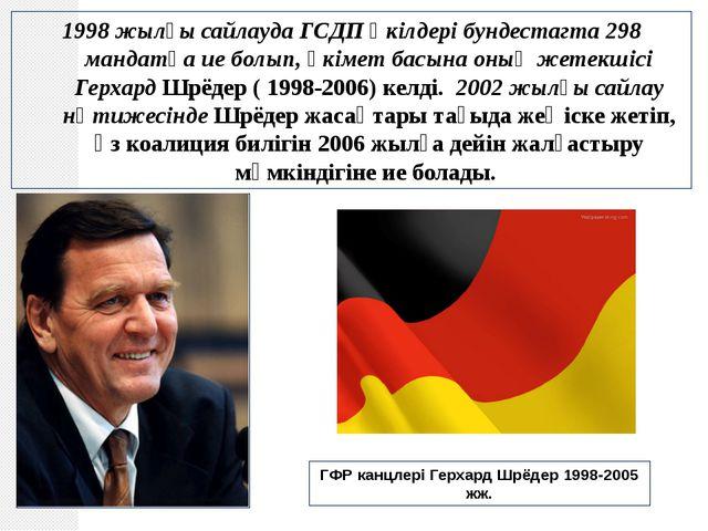 1998 жылғы сайлауда ГСДП өкілдері бундестагта 298 мандатқа ие болып, үкімет б...