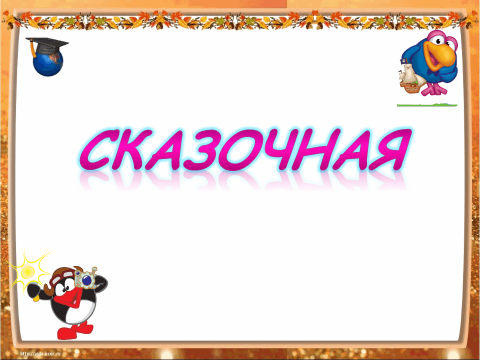 hello_html_4959ec9c.png
