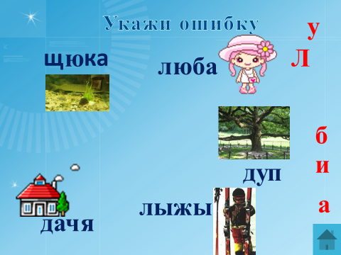hello_html_m1d3986a4.png
