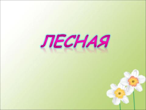 hello_html_m545e60c.png