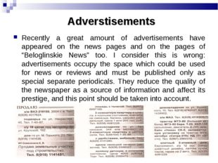 Adverstisements Recently a great amount of advertisements have appeared on th