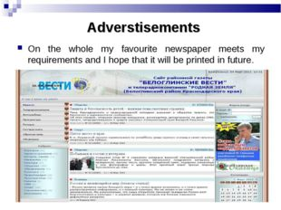 Adverstisements On the whole my favourite newspaper meets my requirements and