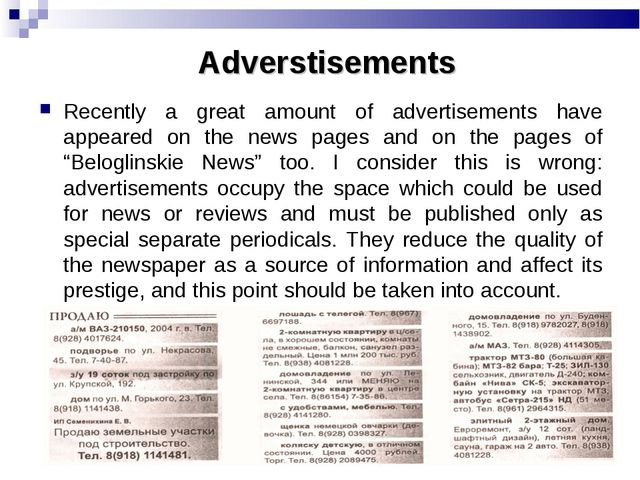 Adverstisements Recently a great amount of advertisements have appeared on th...