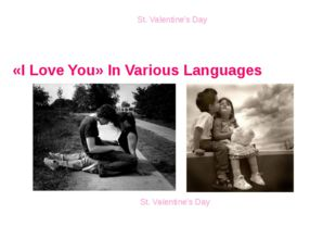 «I Love You» In Various Languages St. Valentine's Day St. Valentine's Day