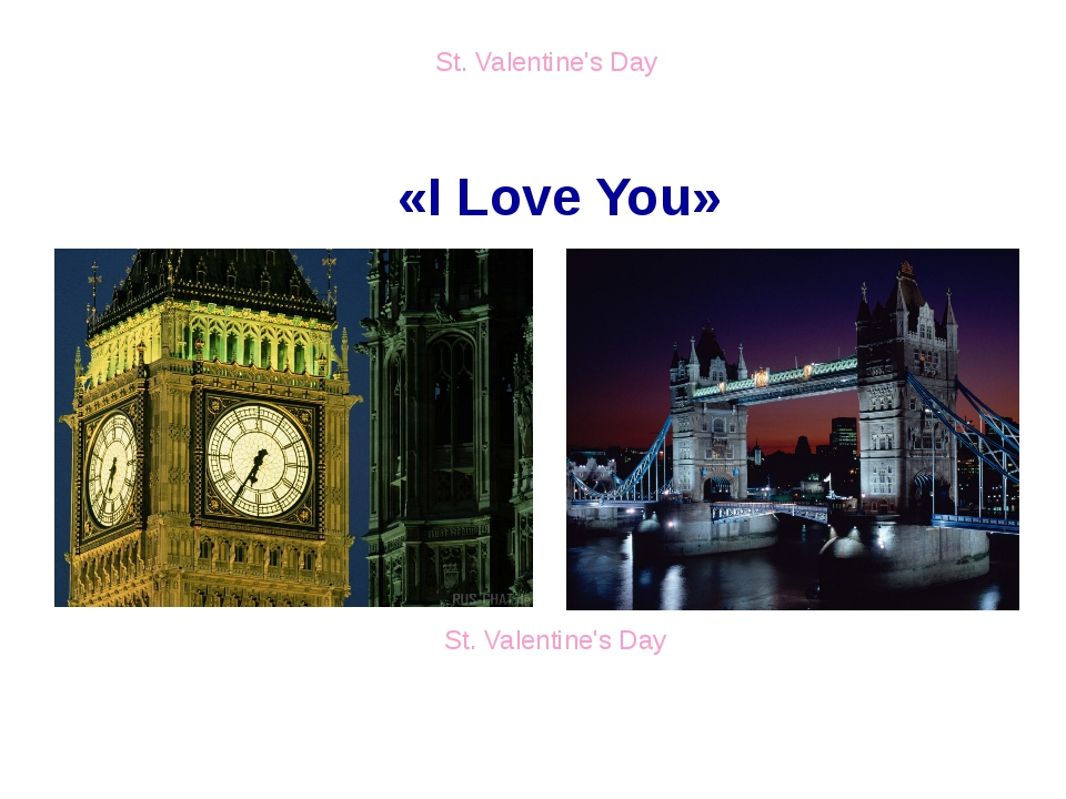 St. Valentine's Day St. Valentine's Day «I Love You»