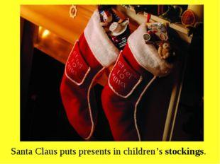 Santa Claus puts presents in children's stockings.