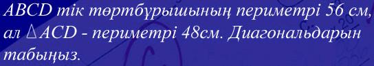 hello_html_424d93b8.jpg