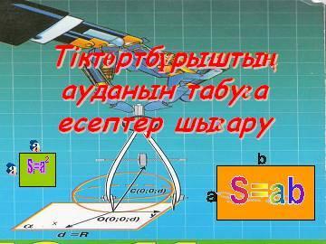 hello_html_m232f1189.jpg