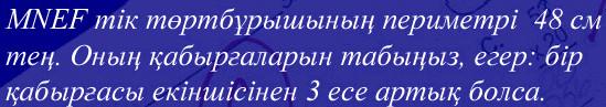 hello_html_m7c45f3e5.jpg