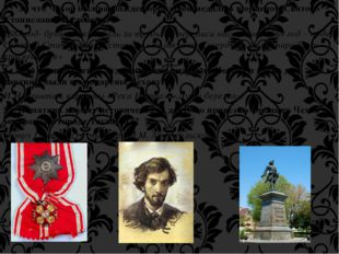 3. За что Чехов был награжден бронзовой медалью и орденом Святого Станислава