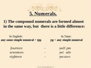5. Numerals. 1) The cоmpound numerals are formed almost in the same way, but
