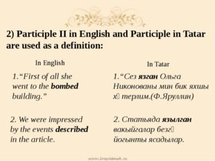 2) Participle II in English and Participle in Tatar are used as a definition: