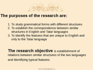 The purposes of the research are: To study grammatical forms with different s