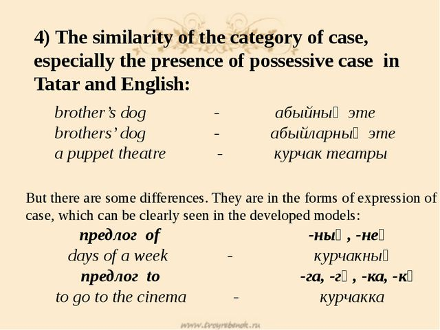 4) The similarity of the category of case, especially the presence of possess...